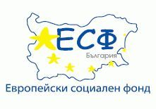 evropeiski fond